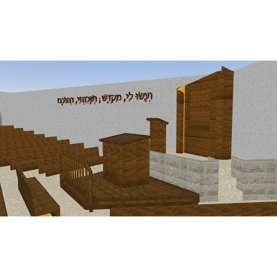 synagogue interior design shevet achim seattle synagogue furniture interior