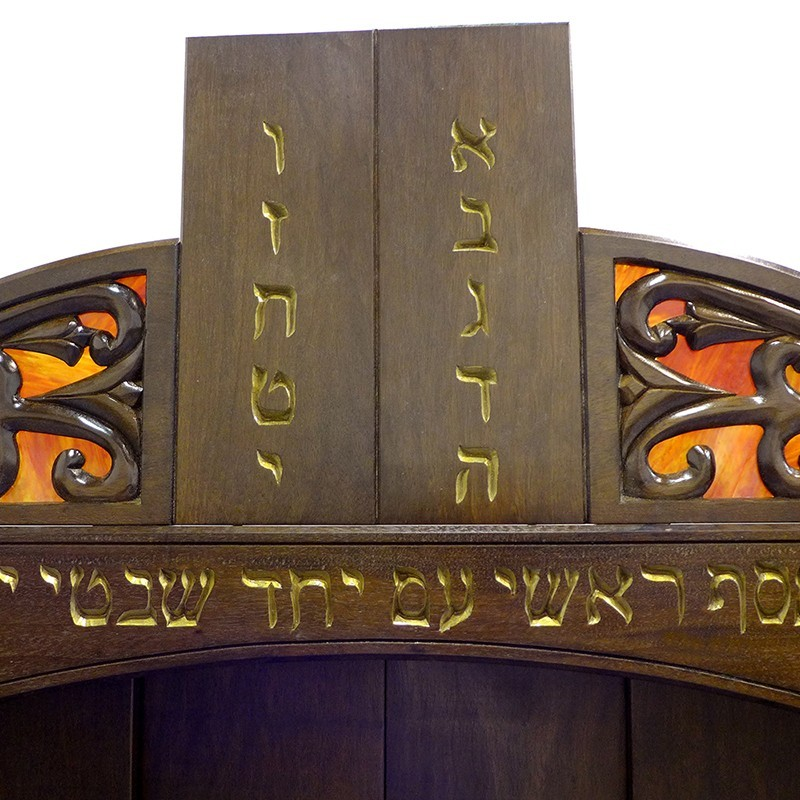 ner tamid for Netanya Aron Kodesh