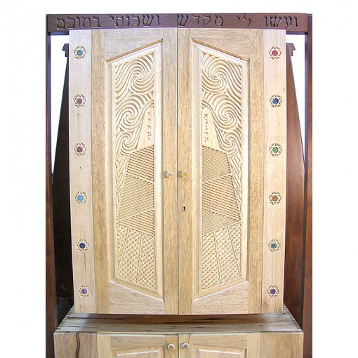 doors of Standing at Sinai Aron Kodesh