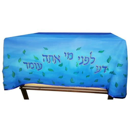 eitz chaim design contemporary silk bimah cover