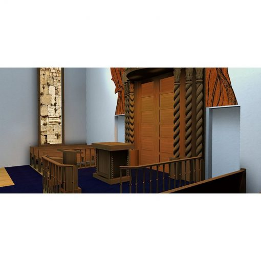 custom bimah design with podiums and woodwork