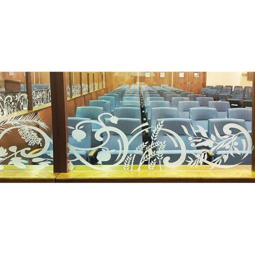 glass etching for mechitza in florida