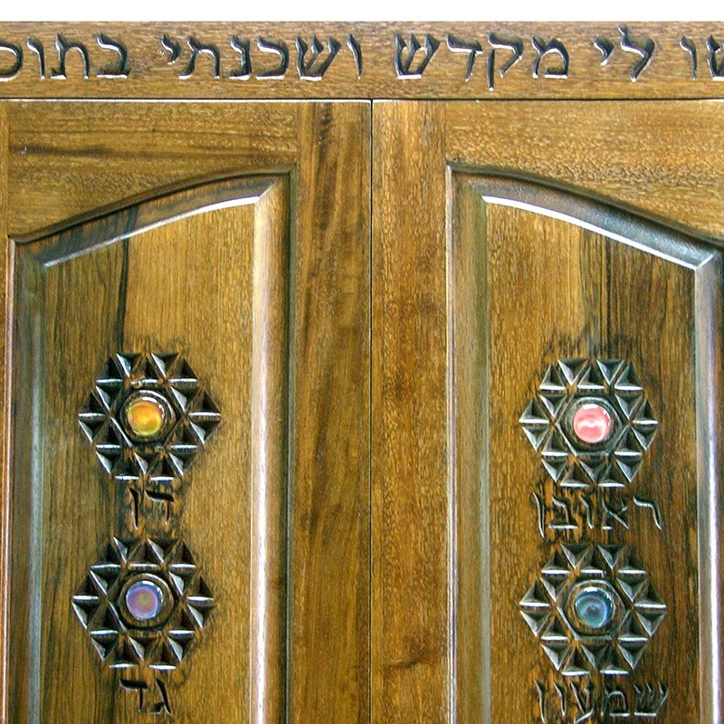Hanging Mishkan Aron Kodesh carved solid wood doors with panels