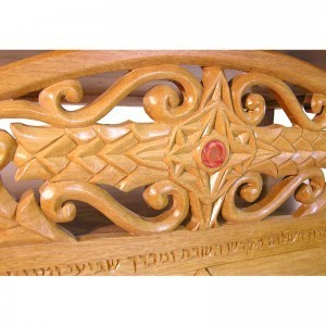 Days of Creation carved bimah lattice carving