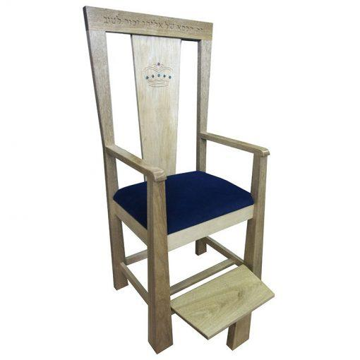 elijah's chair for brit milah in contemporary design with upholstery and carving light wood