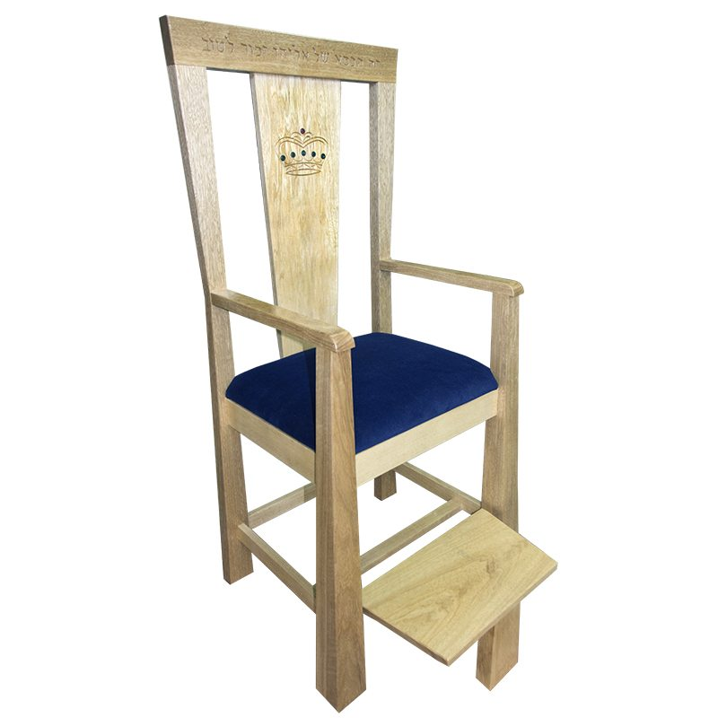 Elijahu0027s Chair For Brit Milah In Contemporary Design With Upholstery And  Carving Golden Oak Solid Wood