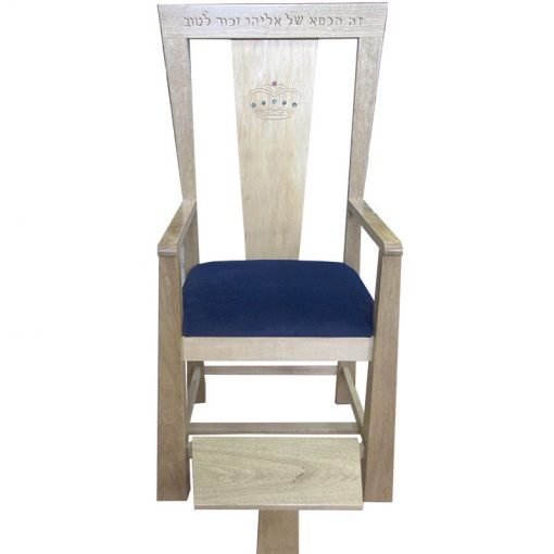 elijah's chair for brit milah in contemporary design with upholstery and carving