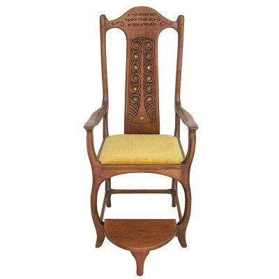 Contemporary Elijah's Chair for Synagogue Kise Eliyahu from solid wood and carving of tree of life and inlays of the twelve tribes of Israel