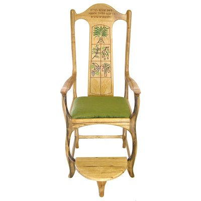Seven Species carved and painted elijah's chair with upholstered seat for synagogue