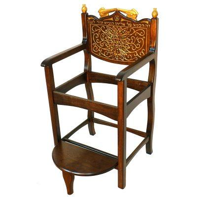 carved gold elijah's chair with cherubim
