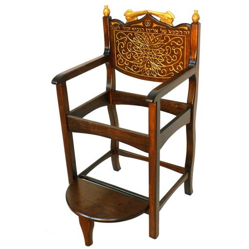 carved gold elijah's chair with cherubim