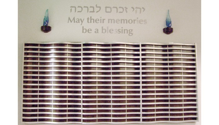Synagogue Memorial Board-Kol Ami
