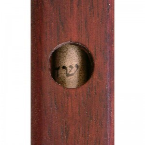 wood and glass mizuzah