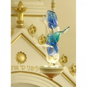 Bet Shemesh glass blown Ner Tamid in synagogue