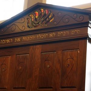 Bet Israel Synagogue in New Orleans-torah ark crown