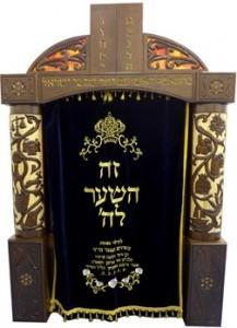 Parochet for Aron Kodesh in Netanya, Israel