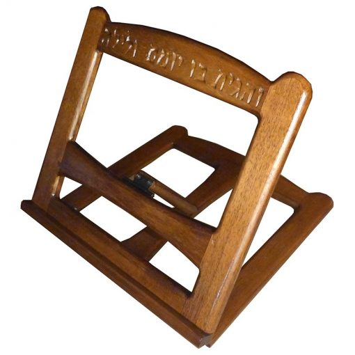 folding portable shtender reading stand from solid wood with carving