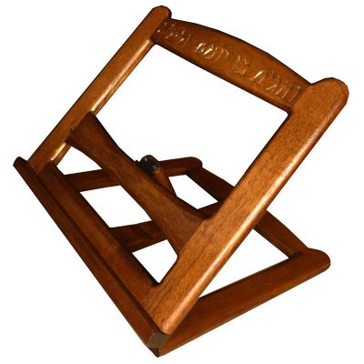 folding portable shtender reading stand