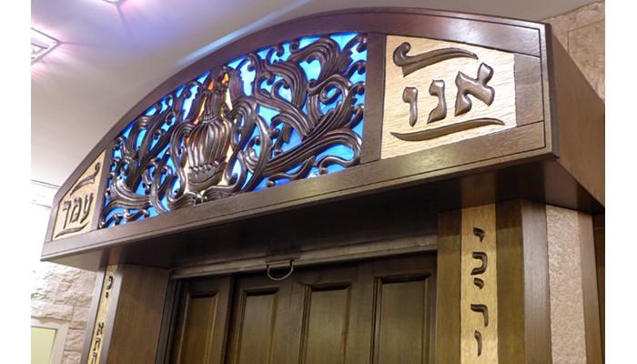 Long Island City synagogue ner tamid