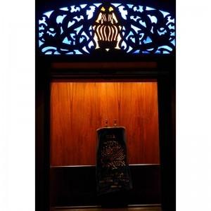 lighting for aron kodesh