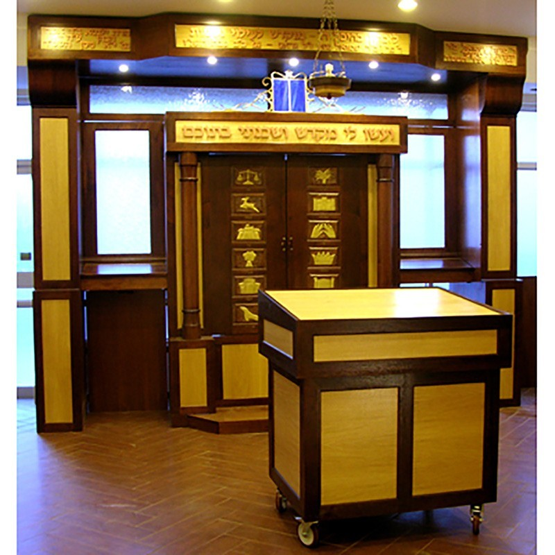 Synagogue Interior for Mishkan HaTorah in Toronto, Canada with aron kodesh and ner tamid
