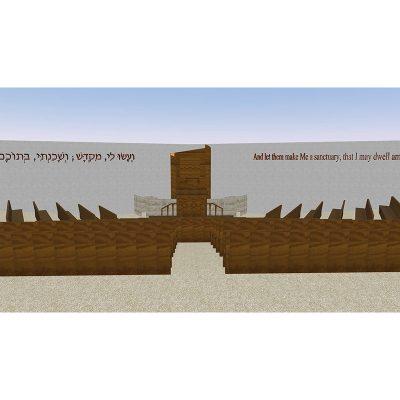 synagogue interior design shevet achim seattle