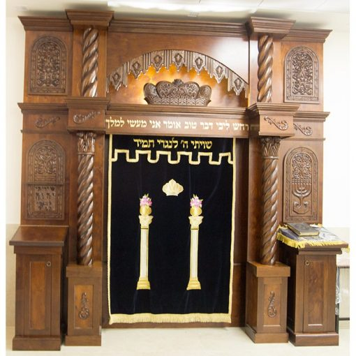 custom designed wood Aron Kodesh features hand carving and lighting