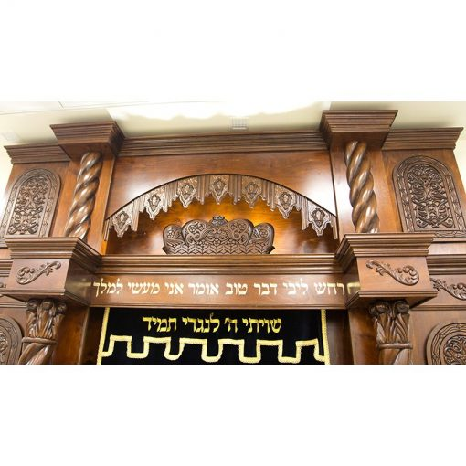 hand carved aron kodesh for kiriyat Ya'arim