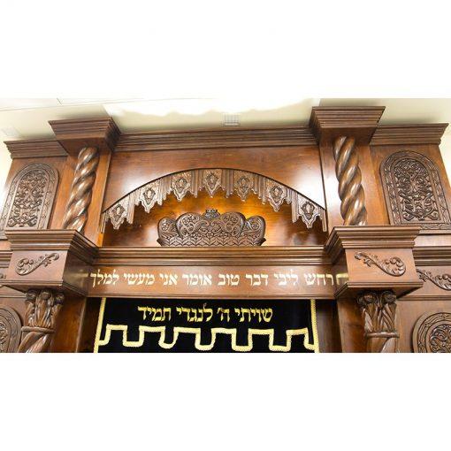 hand carved aron kodesh for kiriyat Ya'arim