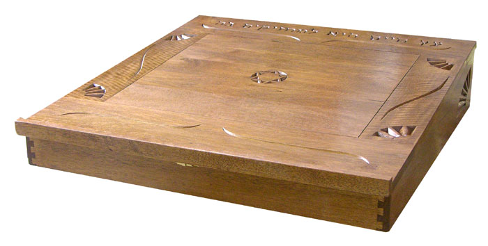 portable torah table with carving