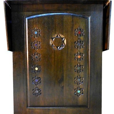 Folding Table Portable Torah Reading Table closed with carving