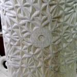 Sephardi Torah Carving Progress