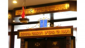 Toronto Yeshiva Aron Kodesh crown and ner tamid