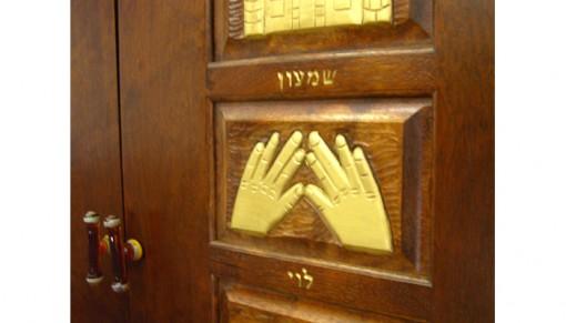 Toronto Synagogue carving doors