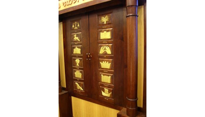 Yeshiva MIshkan Hatorah Carved Doors