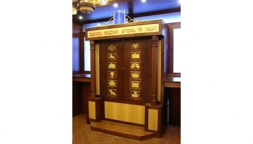 Synagogue Aron Kodesh Toronto
