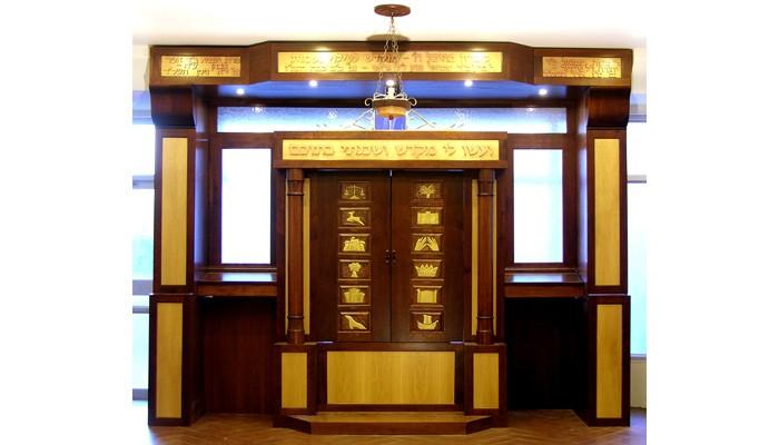 Toronto Yeshiva Aron Kodesh