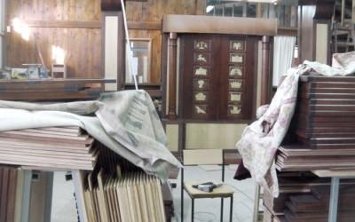 Mishkan HaTorah Toronto Synagogue Interior