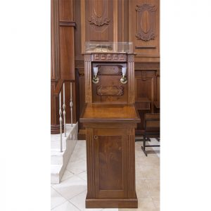Traditional Amud Tefillah Prayer Stand for Chazan Bet Shemesh