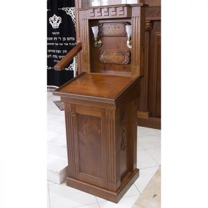 Traditional Amud Tefillah Prayer Stand for Chazan Bet Shemesh synagogue