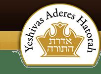 YeshivasAderesHaTorah