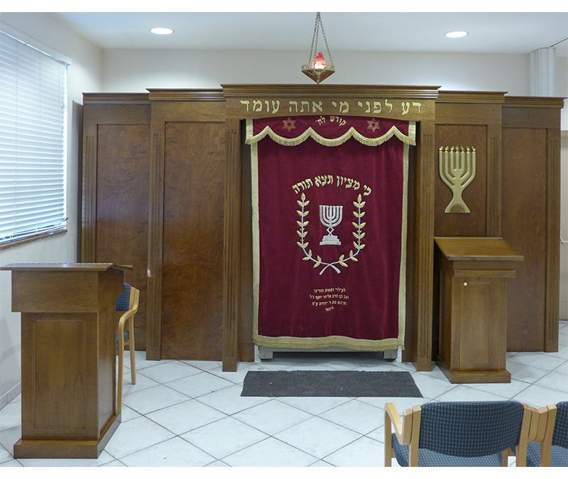 Young Israel of Greater Miami – Aron Kodesh
