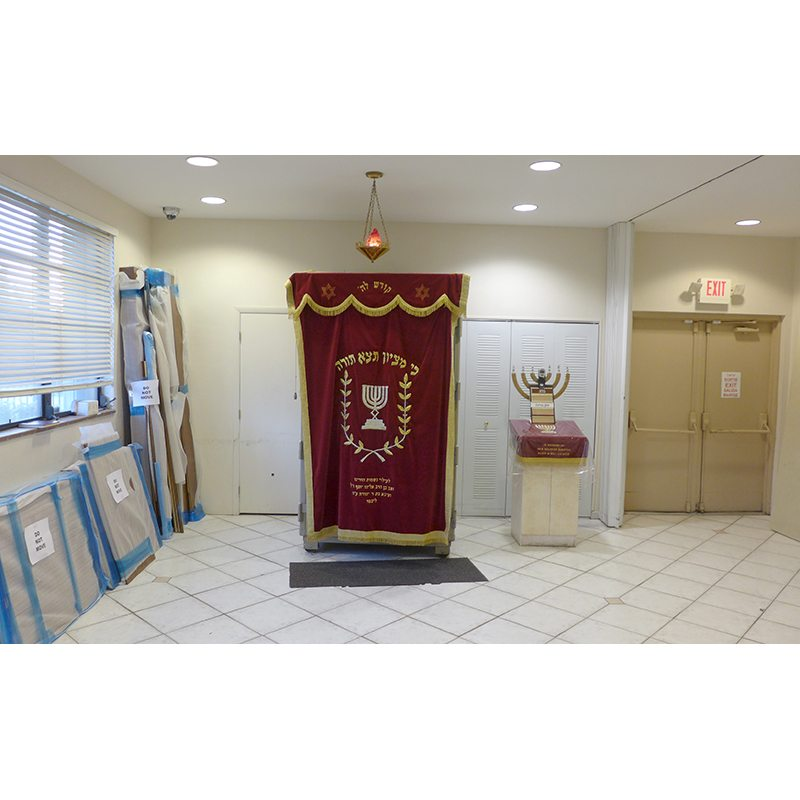 Bet Midrash at Young Israel of Greater Miami before renovation