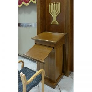 Amud tefillah for Young Israel with pull out table for sitting position prayer and study