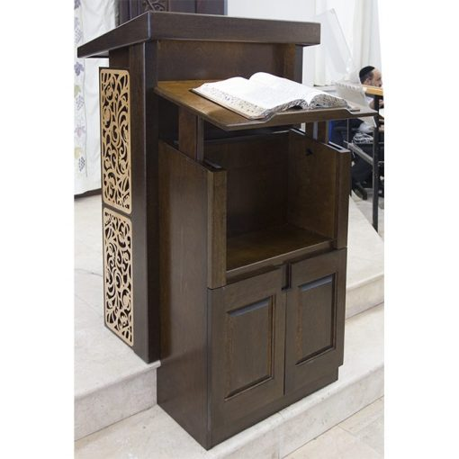 wood synagogue bet shemesh podium