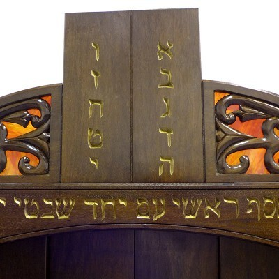 ner tamid for Netanya Aron Kodesh
