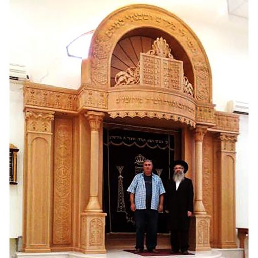 Synagogue Aron Kodesh Relief carved wall with domes
