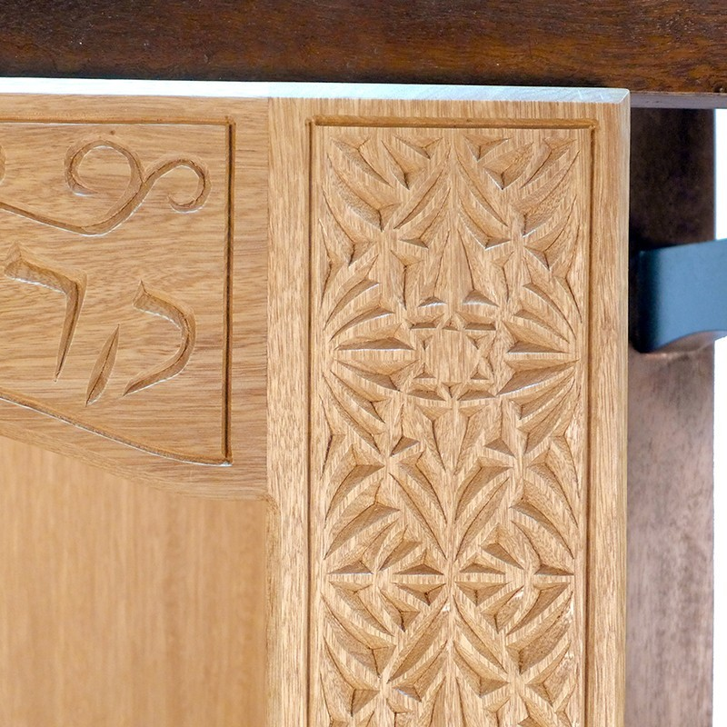 portable hanging aron kodesh for synagogue in Jerusalem carving detail and joinery