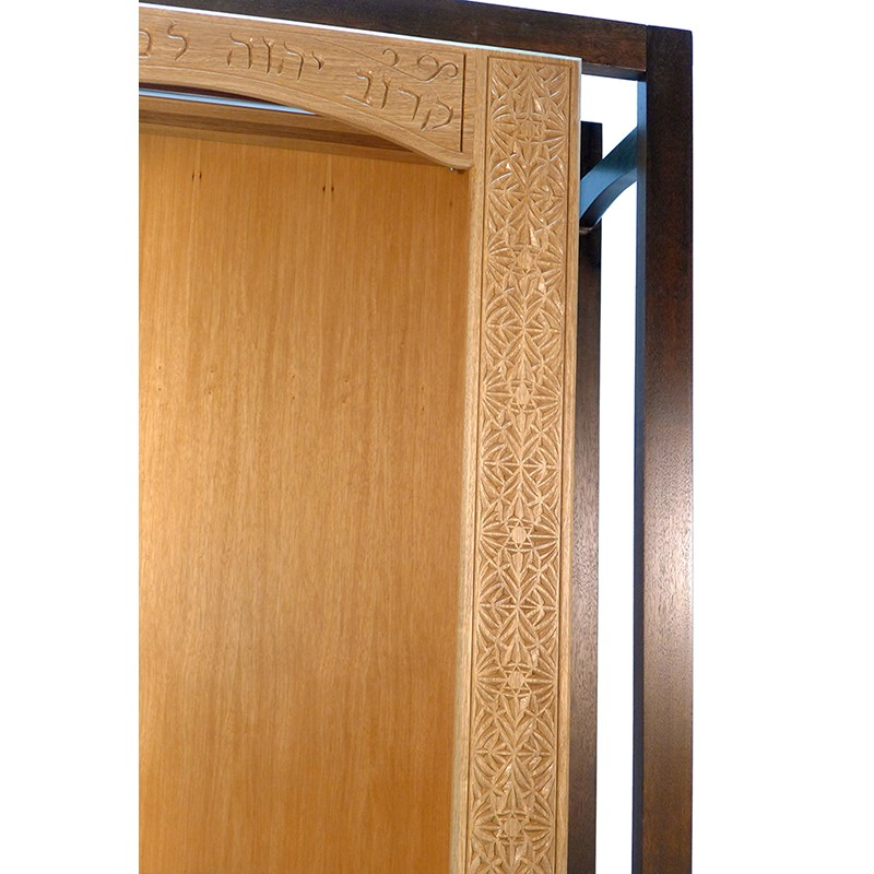 portable hanging aron kodesh for synagogue in Jerusalem wood joinery