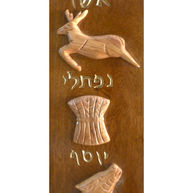 westchester torah ark twelve tribes carving